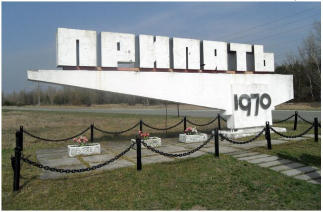 ATTRACTIONS IN THE CHERNOBYL REGION
